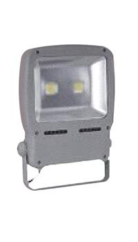 Luminario – Haled 100